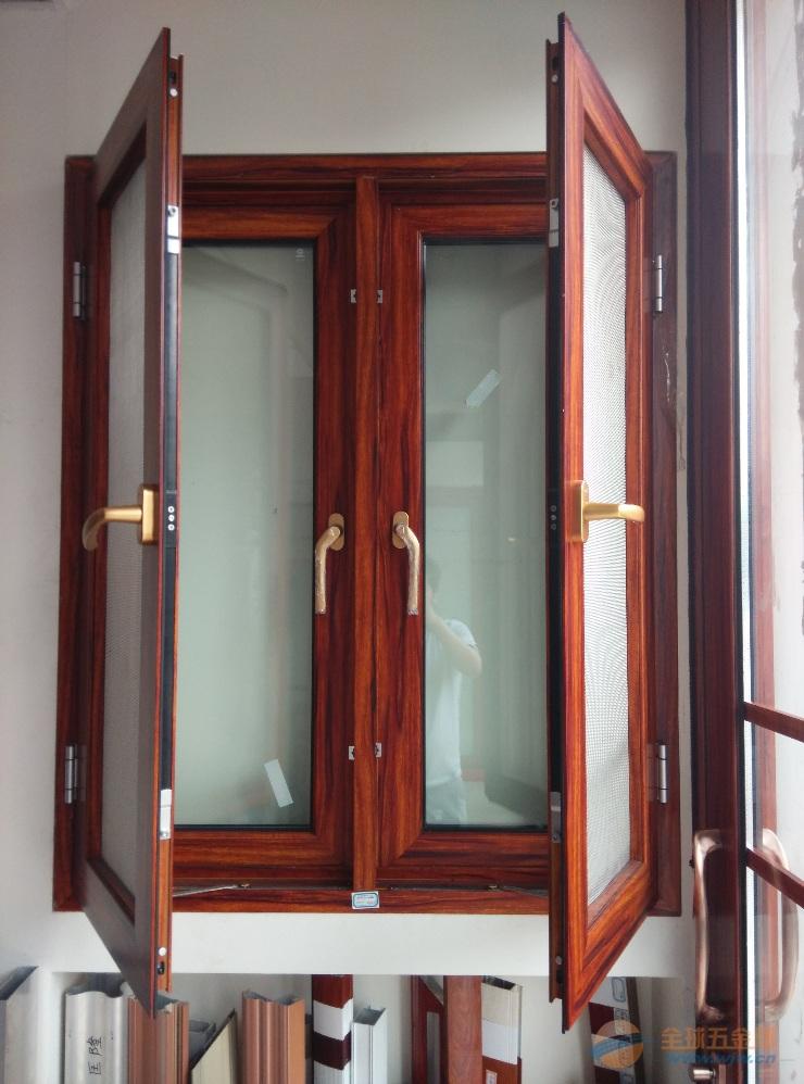 海南断桥窗纱一体厂家直销,价格优惠,质量保证