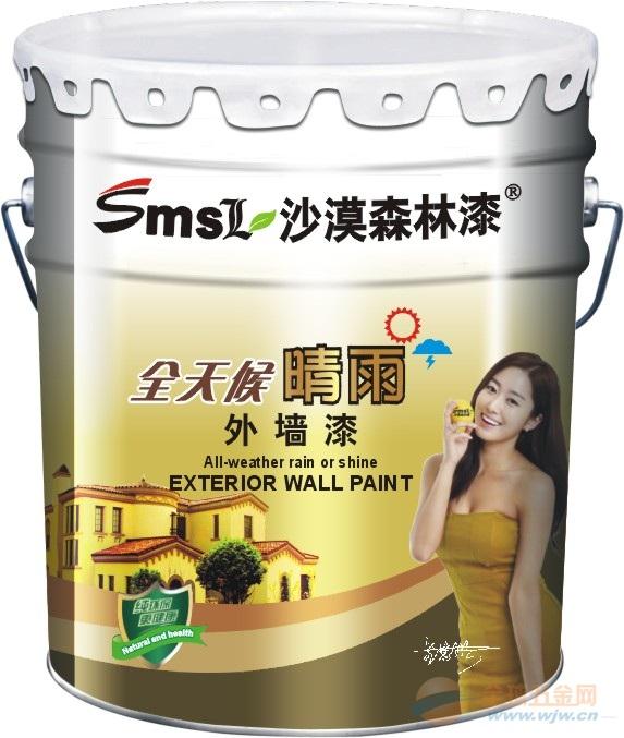 中国十大装修漆品牌沙漠森林漆火热招商