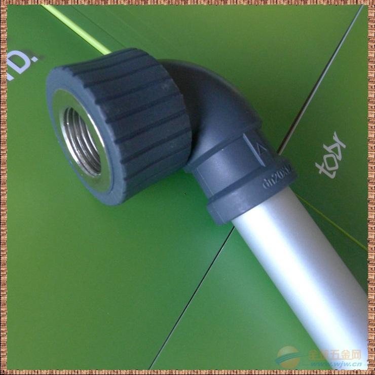 广东铝合金衬塑(PE-RTⅡ)复合管材管件厂家