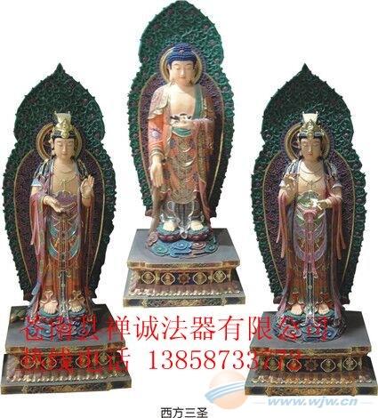 西方三圣像 彩绘西方三圣,玻璃钢西方三圣,木雕西方三圣