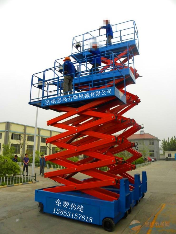 内蒙古自行式升降机,在线看免费观看日本直销