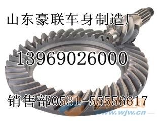 大量供应陕汽德龙、奥龙 盆角齿0689盆角齿厂家价格图片