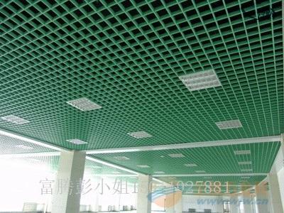 装饰性铝格栅吊顶-富腾乐斯尔-铝格珊厂家|供应商--网