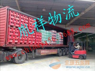 上海到茂名物流公司