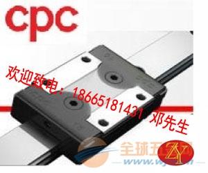 CPC微型导轨 标准HR20FN滑块 HR20FL