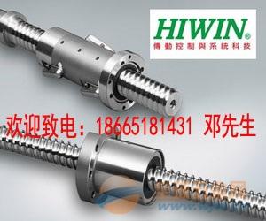台湾原装HGH65HA直线导轨HIWIN