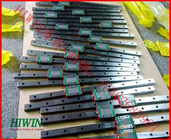 HIWIN直线导轨HGL15CA现货