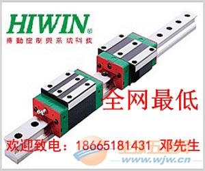 HIWIN直线导轨HGL25CA现货