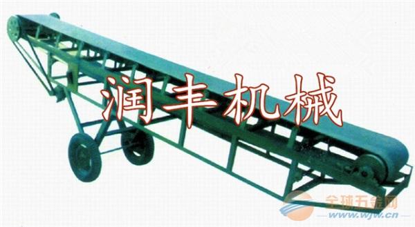 防跑偏皮带输送机 加挡边皮带机 斗式输送机