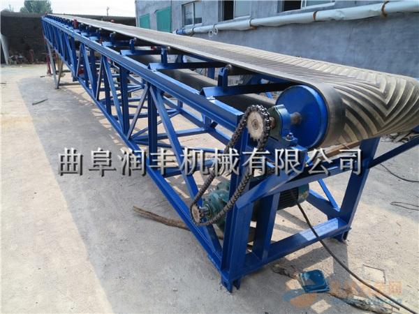 液压升降皮带输送机 装卸车传送机 车间流水线