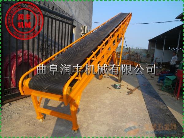 液压升级皮带输送机金华 固定式带式送料机