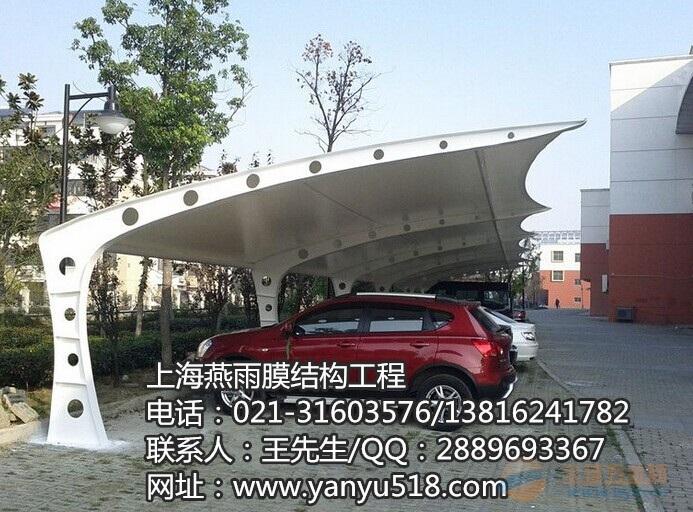 华泾镇膜结构自行车车棚