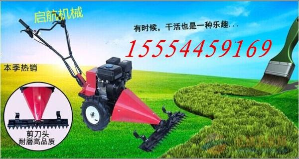 呼和浩特 松土铲草旋耕一体机 苗圃除草机