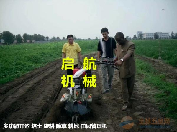 开沟培土机型号