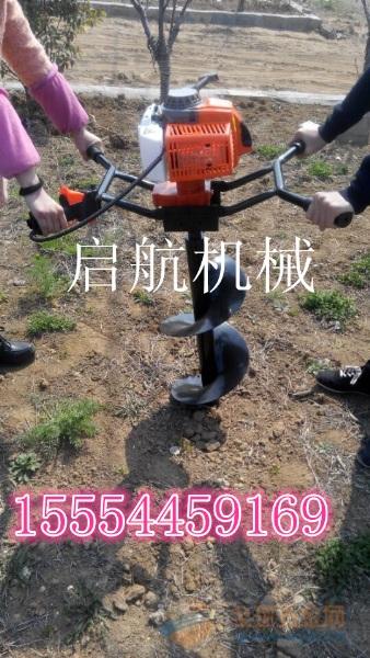 威海新款钻眼挖坑机图片 植树挖坑机