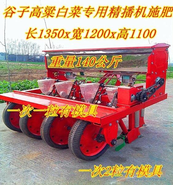 谷子施肥精播机 小型播种施肥机 高粱精播机 种子精播机
