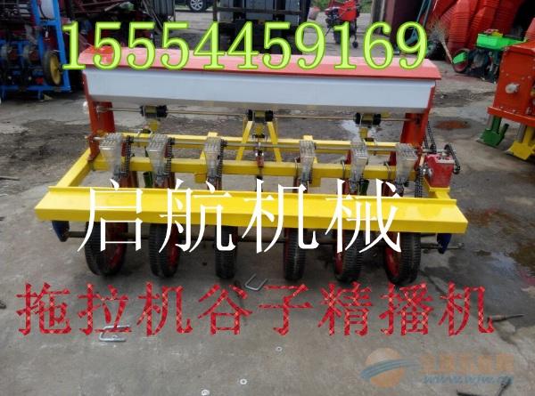 新型四轮车施肥精播机 拖拉机带动四行玉米播种机 六行精播机