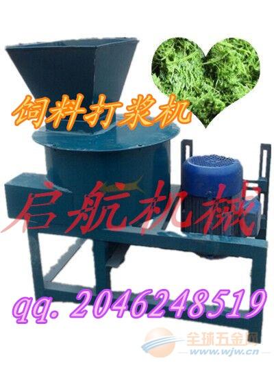 青草饲料打浆机 新型秸秆打浆机 鲜玉米秸秆打浆机