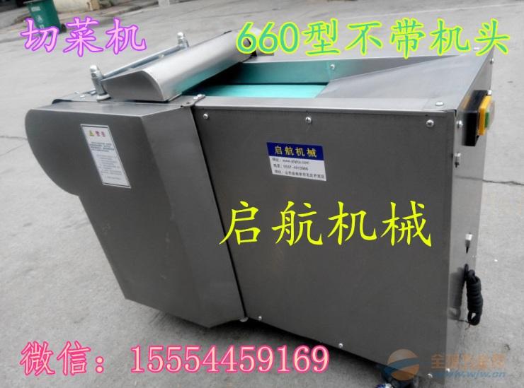连云港 全自动小型刹菜机 不锈钢洋葱切丝切片机