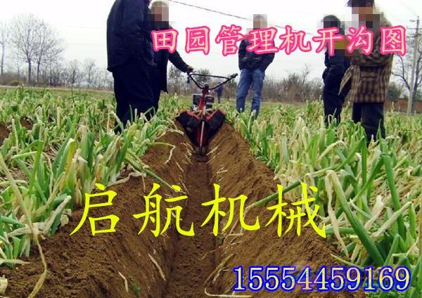 矿区农田施肥机 是肥回填一体机