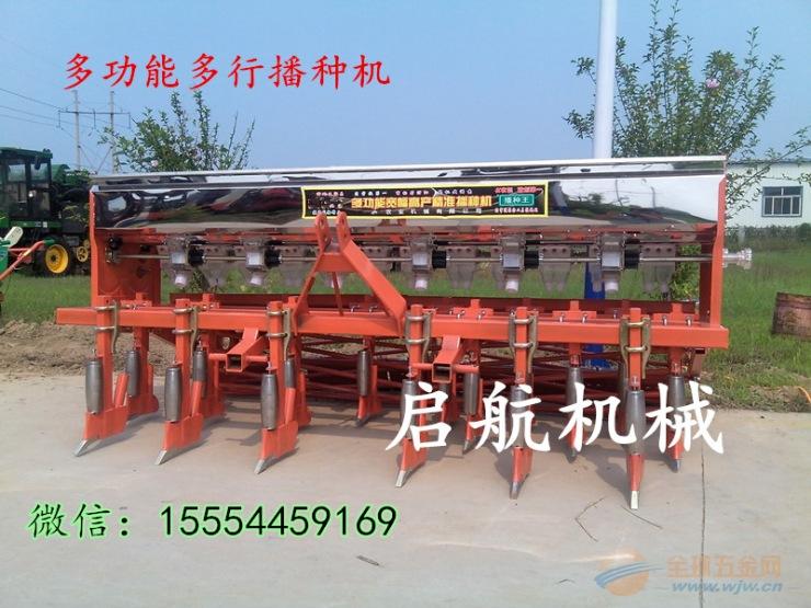 北京 果园自走式开沟机 开沟机价格