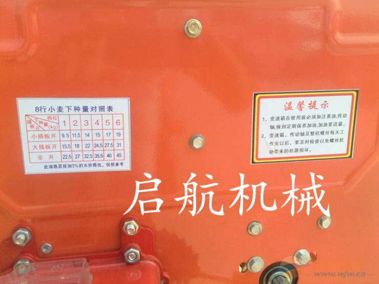 滁州汽油蔬菜精播机胡萝卜播种机