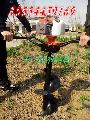 南阳 树木施肥挖坑机 园林植树专用挖坑机