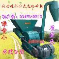 饲料粉碎机 曲阜大型养殖场沙克龙粉碎机 自动进料的粉碎机械