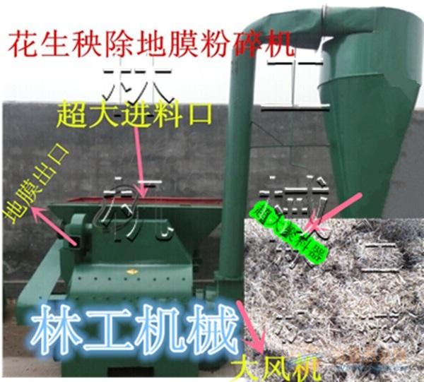 拖拉机粉碎机变速箱粉碎机