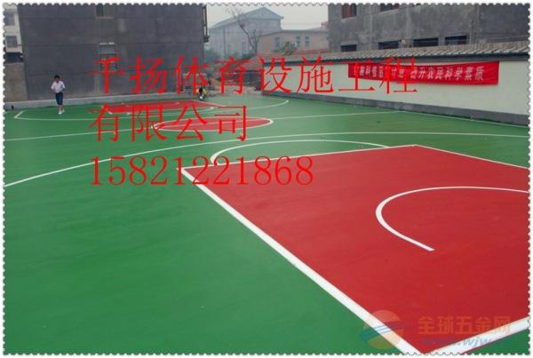 金华小区篮球场场地划线施工