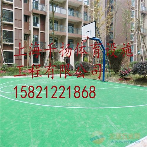 河南学校篮球场
