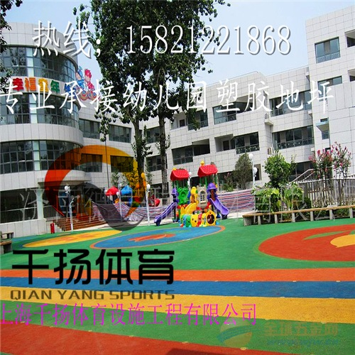 合肥幼儿园地坪场地维修