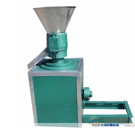 玉米秸秆压块机,生物质压块机