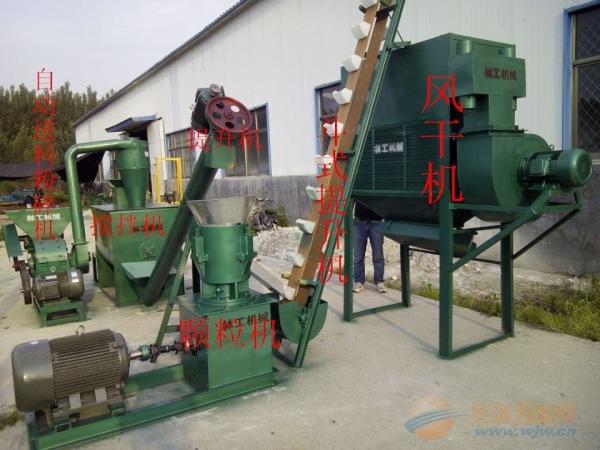 西宁供应饲料颗粒机加工设备厂家