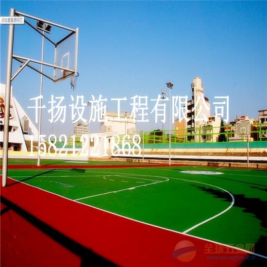 蚌埠塑胶篮球场施工厂家