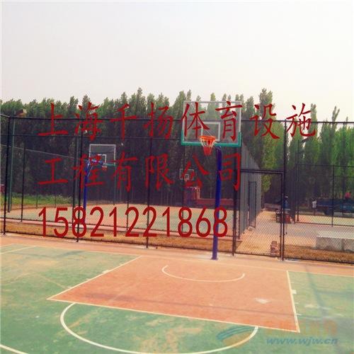 嵊泗小区篮球场施工材料价格
