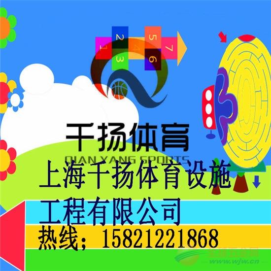 上海千扬体育设施有限公司是专业生产塑胶跑道,塑胶地坪,橡胶地坪,橡胶地垫,硅pu球场,塑胶篮球场,塑胶网球场,塑胶羽毛球场,丙烯酸及儿童玩具的重型企业。 如果您想建设专业的幼儿园塑胶地面,我们可以为您提供专业的方案供您选择,我们是专业的幼儿园塑胶地面施工厂家,我们将为您带来更好的产品。 幼儿园地坪特点: 1、色泽鲜艳 2、颜色多样 3、可拼各种图案 4、减少活动伤害 5、防滑防摔性能好,对儿童的安全起到了良好的保护作用 6、维护简便 7、防紫外线,色泽稳定,防磨损,抗老化,寿命长,无气泡,无接缝,颜色多种