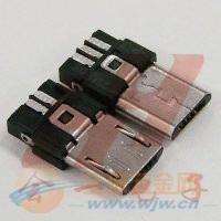 Micro USB 5P公超薄前五后五无弹片
