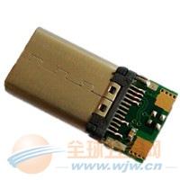 USB TYPE-C带板公头3.1转3.0 AM公头