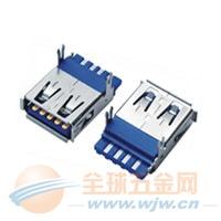 USB 3.0 AF 90度焊线B款鱼叉 卷边