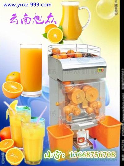 榨橙汁机价格 厂家 那里有卖 哪家好 效果