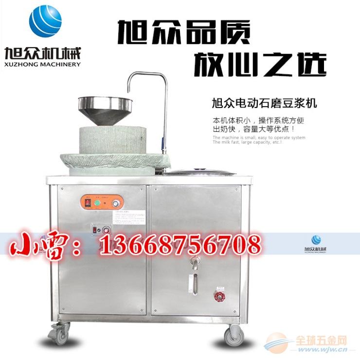 贵阳电动石磨豆浆机 昆明豆浆机 玉溪豆浆机 文山豆浆机