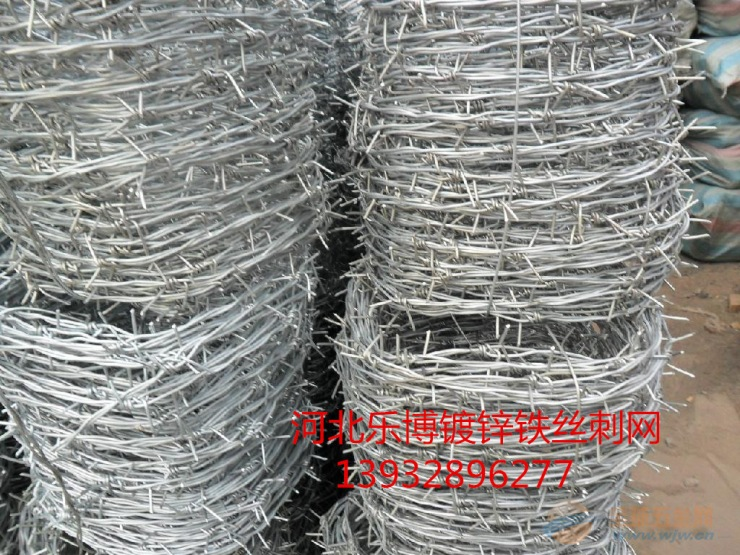 商丘镀锌刺绳信阳专用铁刺丝圈地围栏及郑州浸塑铁丝网