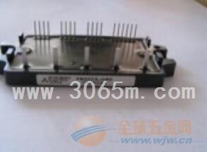 三菱IPM模块,三相整流桥,PS21265-P-AP价格