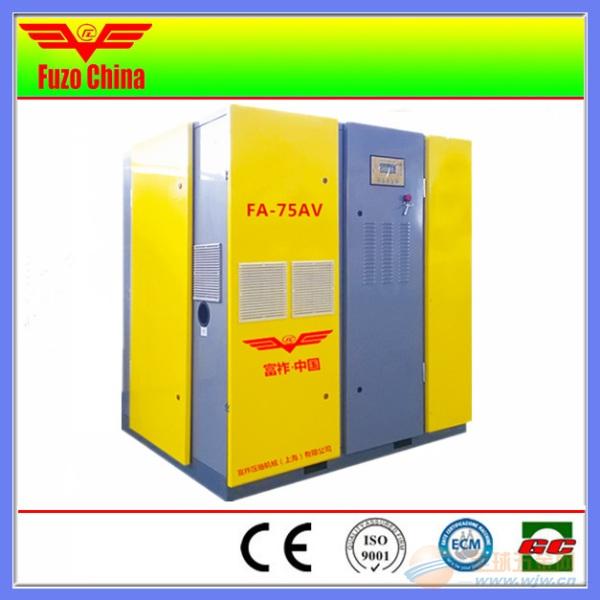 枣庄螺杆空压机维修、价格、型号、保养、销售欢迎24H来电咨询
