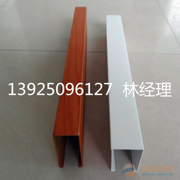 U型铝方通尺寸结构 U型木纹铝方通图片 生产厂家 结构