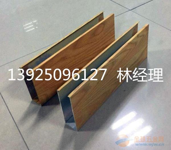 东莞木纹铝方通吊顶厂家报价 木纹铝方通订做规格