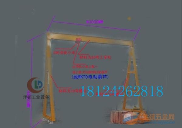 模具吊架【】广州模具吊架厂家【】广州模具吊架供应商
