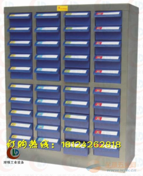 云浮机械零件样品柜**电子零件整理柜**多层零件整理柜