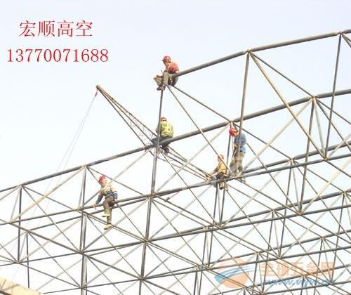 烟囱更换平台-烟囱更换平台公司13770071688